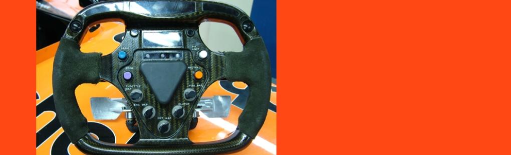 S f1 steering wheel