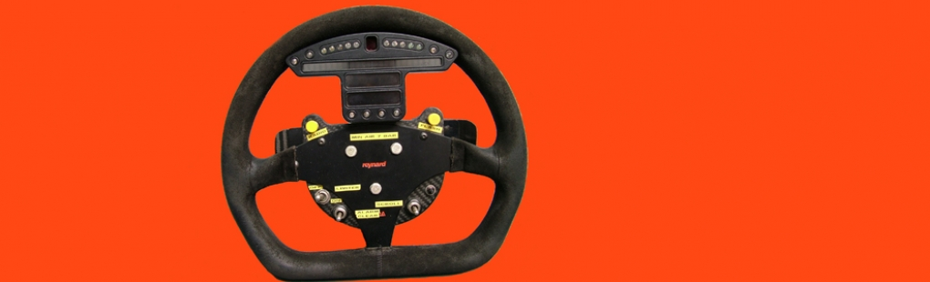 S sportscar steering wheel